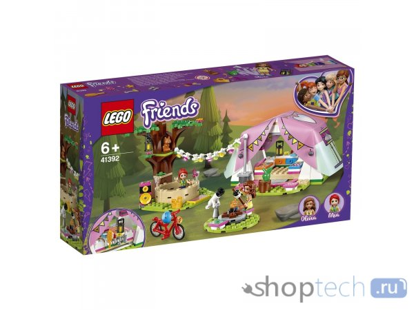 Конструктор LEGO Friends 41392 Роскошный отдых на природе