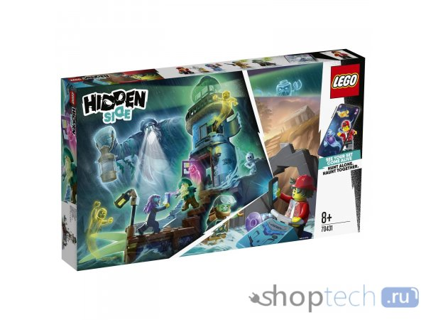 Конструктор LEGO Hidden Side 70431 Маяк тьмы