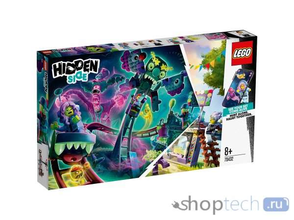 Конструктор LEGO Hidden Side 70432 Призрачная ярмарка