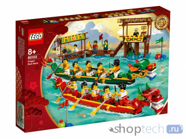 Конструктор LEGO The Dragonboat Festival 80103 Гонка на лодках-драконах