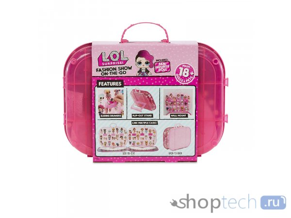 MGA Entertainment LOL Surprise Fashion Show On-The-Go Storage, Кейс для хранения кукол ЛОЛ