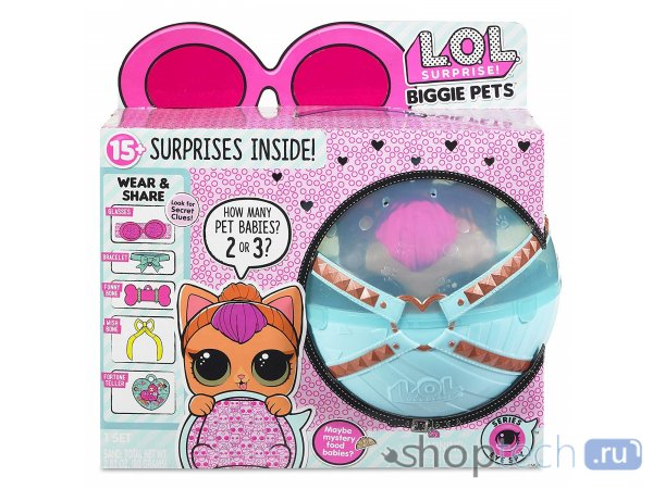 Кукла MGA Entertainment LOL Surprise Neon Kitty Biggie Pet 421061
