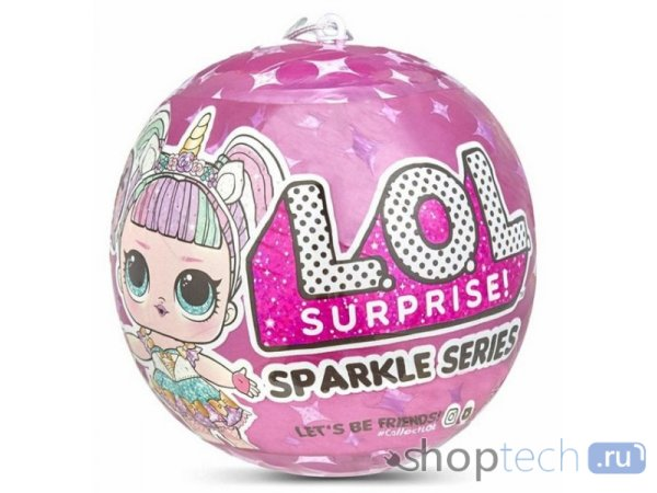 Кукла-сюрприз MGA Entertainment в шаре LOL Surprise Sparkle Series, 559658