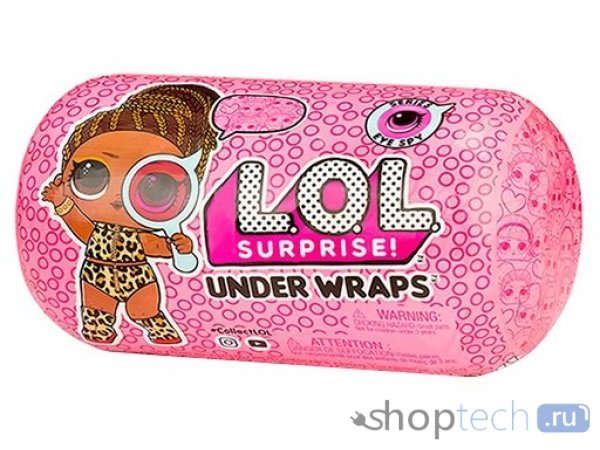 Кукла-сюрприз MGA Entertainment в капсуле LOL Surprise Under Wraps Wave 2, 8 см,552062